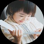 スマイルゼミの幼児コース
