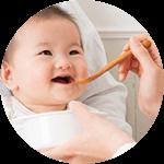 赤ちゃんの食べるもの