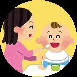 赤ちゃんフーフーに注意