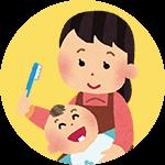 普段の虫歯予防のケアが大切