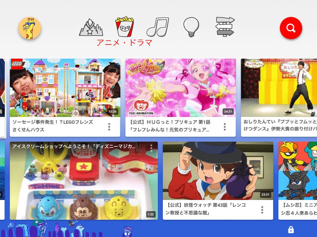 アニメ・ドラマ
